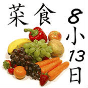 yaponskaya-dieta-pop