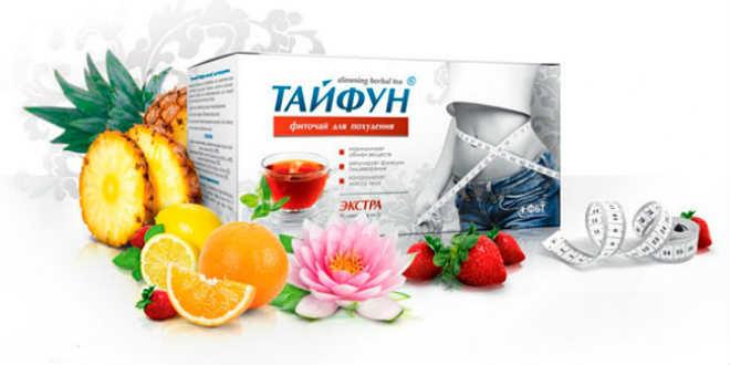 Чай Тайфун для быстрого похудения — эффективность средства и инструкция по применению