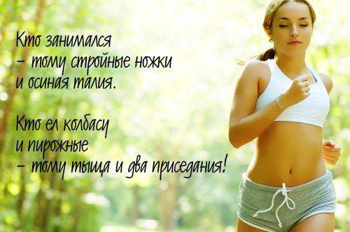 психология похудения как перегрузить мозг